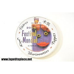 Assiette Festival Mondial des Marionnettes Charleville-Mézières 2006