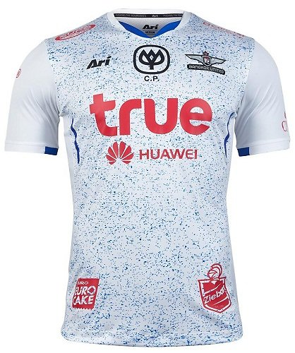Maillot Bangkok United