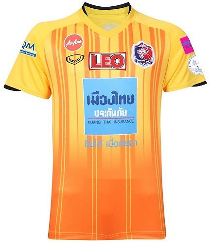 Maillot Thai Port F.C