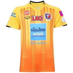 Maillot Thai Port F.C