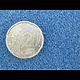 Mousse de filtration bleue PPI30