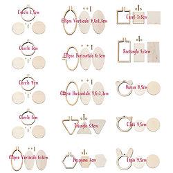 Kit mini cadre / tambour à broder en bois - 12 modèles différents