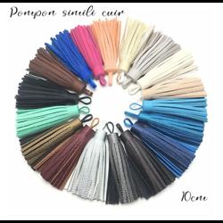 Pompon en simili cuir 10 cm - 10 coloris au choix!