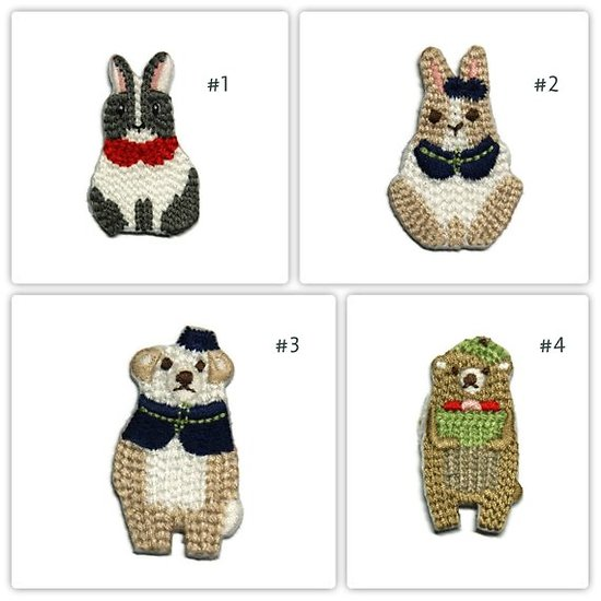 Patch brodé thermocollant petit animal - 4 modèles au choix!