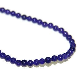 10 petites rondes de jade teintée violet 4mm