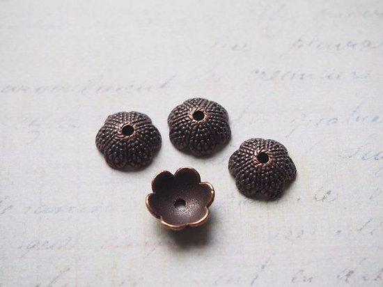 6 coupelles fleuries en métal argenté 12mm