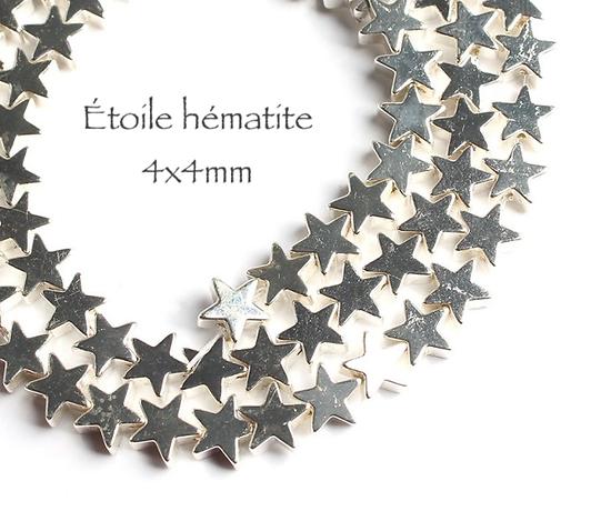 5 perles étoile en hématite argenté 4mm
