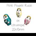Perle poupée russe en céramique 22x13mm