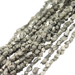 15 perles de pyrite naturelle multiformes 3/4mm