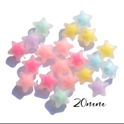 5 perles étoile en acrylique coloré et transparent 20x20x11mm