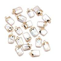 Breloque / pendentif rectangulaire en perle d'eau douce et serti doré 20x10mm