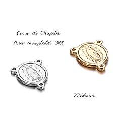 Connecteur coeur de chapelet ovale Vierge de Guadeloupe en acier inoxydable 316L 22x16mm