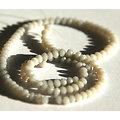 20 mini perles à facettes en cristal de Bohème 2x3mm