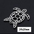 Pendentif / connecteur tortue marine en acier inoxydable 24x21mm