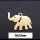 Breloque pendentif éléphant en acier inoxydable 18x12mm