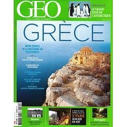 GEO n°460 juin 2017  Une Grèce inattendue/ Inde, d'Est en Ouest/ Mystères en Bretagne/ Antarctique/ Steppes russes