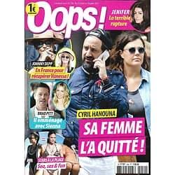 OOPS! n°250 13/07/2017 Cyril Hanouna/ Brad Pitt/ Depp/ Jenifer/ Stars à la plage