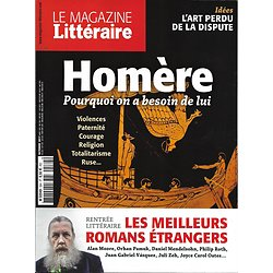 LE MAGAZINE LITTERAIRE n°584 octobre 2017  Dossier Homère/ Meilleurs romans étrangers/ Dugain/ P.Roth/ Alan Moore
