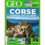 GEO n°485 juillet 2019  Corse, le réveil des villages/ La Grèce revitalisée/ Les mirages du lithium/ Chasseur de cachalots