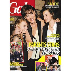GALA n°933 27/04/2011  Parents stars/ Fressange/ Kate & William/ Arnezeder/ Wolinski