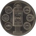 Euro Vending Medals