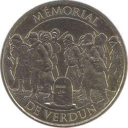 Mémorial de Verdun 2