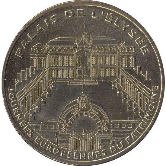 Palais De L'Élysée 2