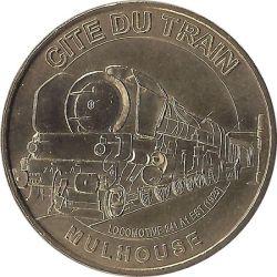 La Cité Du Train 2
