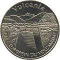 Vulcania 2