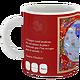 Mug Planisphère rouge
