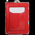 Porte-Badge cuir rouge