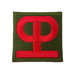 PATCH 90th INF DIV