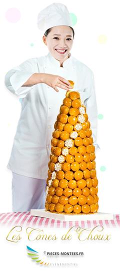 macarons-de-paris-vitry-ivry-villejuif.jpg