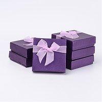 Boite Cadeau Violette