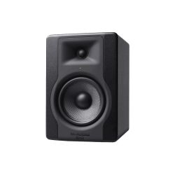 ENCEINTE ACTIVE 2 VOIES 100W M AUDIO (L'UNITE)