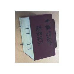 TRANSFO MOULE ENTREE : 220V SORTIE : 2X9V 4VA 2X0,22A 35X42X29mm (80120)