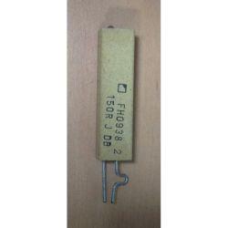 RESISTANCE BOBINE 5W 150 OHMS RADIALE (6080)