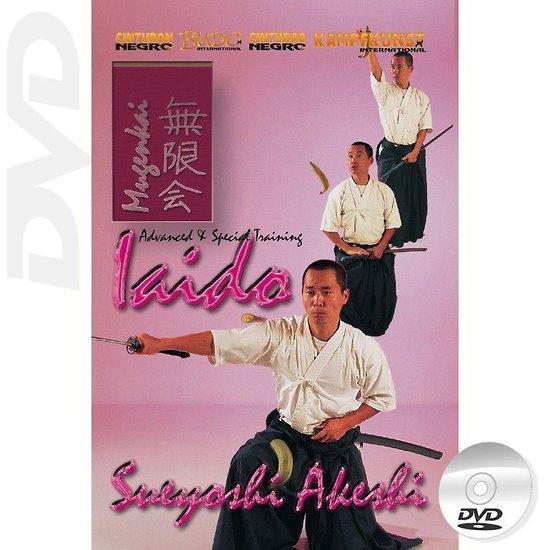 DVD Sueyoshi Akeshi advanced et special training