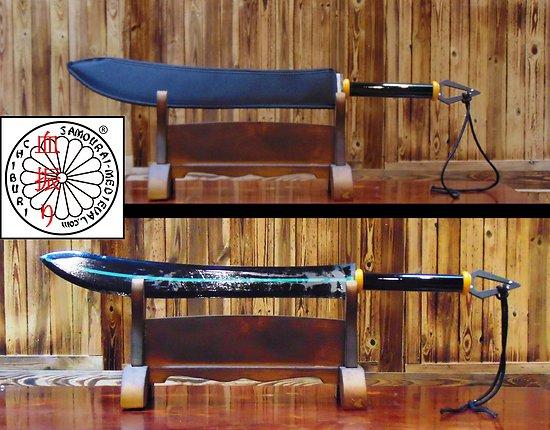 Epée Shiho