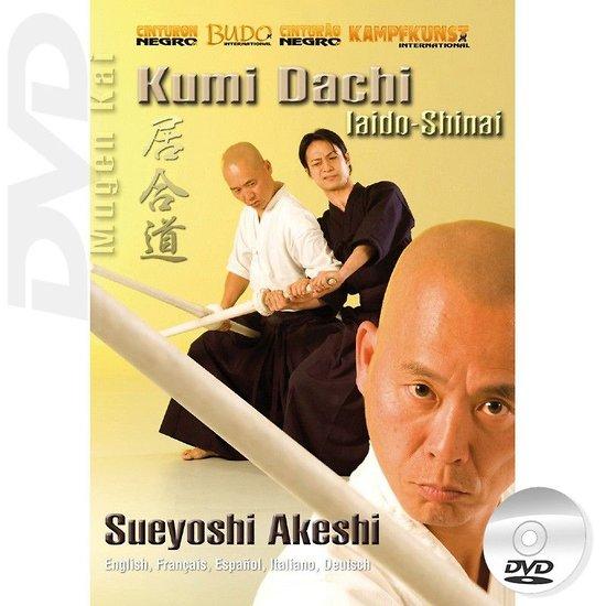 DVD Sueyoshi Akeshi Kumi Dachi