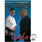 """DVD Sueyoshi Akeshi  """"sen no sein"""" """"go no sein"""""""
