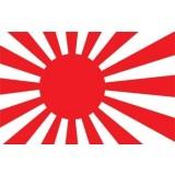 Drapeaux Japonais Imperial