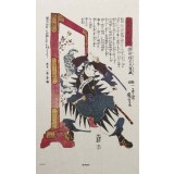 Poster Samourai en tissu