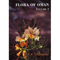 Flora of the Sultanate of Oman vol.2 (cd-rom+text)