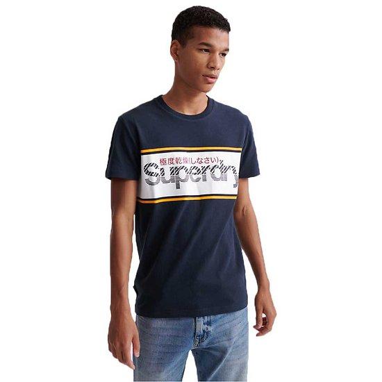 T-SHIRT CORE LOGO STRIPE