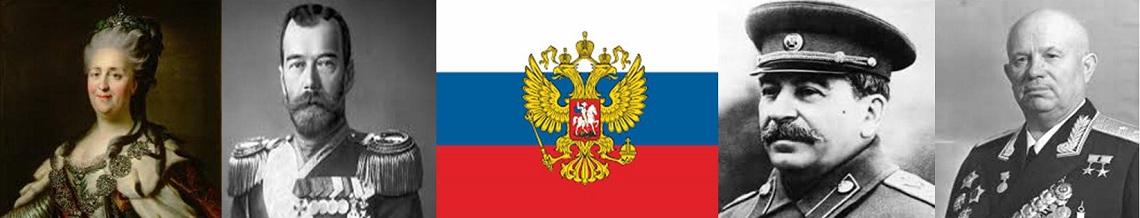 Bandeau-Histoire-Russie-reduc.jpg
