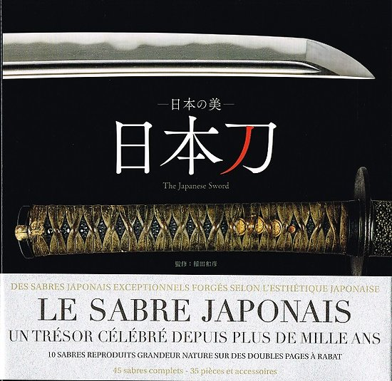 Le sabre japonais, Gakken 2017.