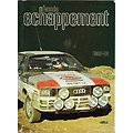 L'année échappement 1982-83, collectif, Acla 1982.