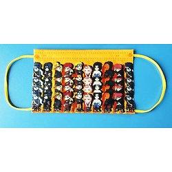 Lot de 10 masques jetables enfant NARUTO ( Arrivage autour du 15 septembre)