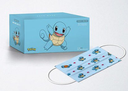Lot de 10 masques jetables  enfant Pokémon Carapuce